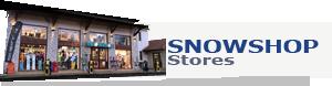Snowshop Καταστήματα