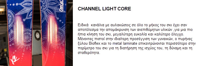 CHANNEL LIGHT CORE
