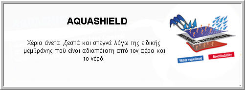 aquashield2