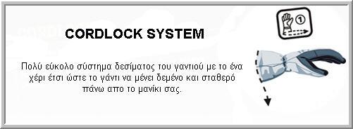 cordlock2