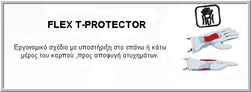 flex-t-protector2