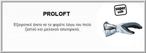 proloft2