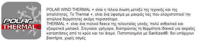 POLAR THERMAL