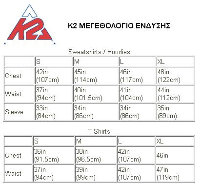 K2 SIZE CHART CLOTHING