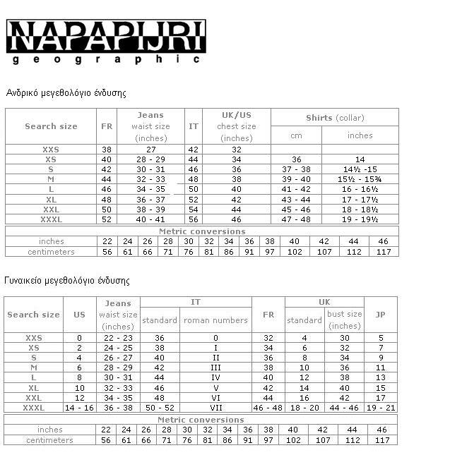 NAPAPIJRI_SIZE_CHART_