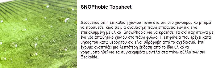 SNOPHOBIC TOPSHEED