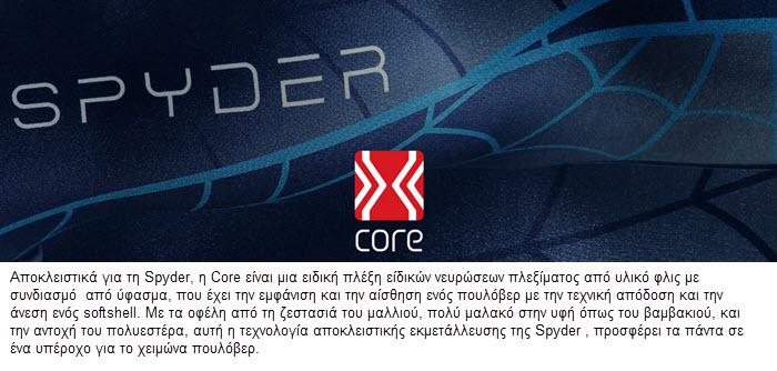 CORE Spyder